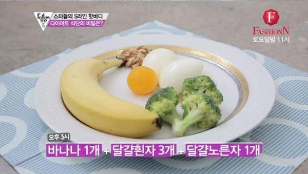 Từng đạt ngưỡng 77kg, bí quyết gì đã giúp Park Boram giảm cân ngoạn mục chỉ còn 45kg? - Ảnh 6.