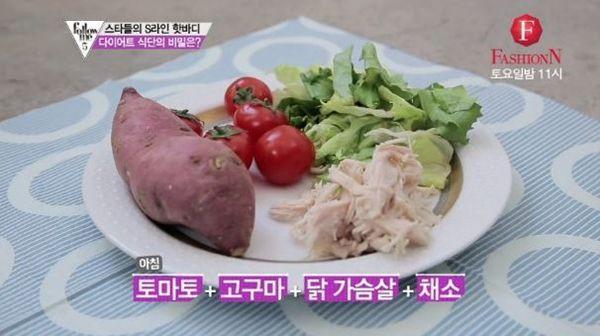 Từng đạt ngưỡng 77kg, bí quyết gì đã giúp Park Boram giảm cân ngoạn mục chỉ còn 45kg? - Ảnh 3.