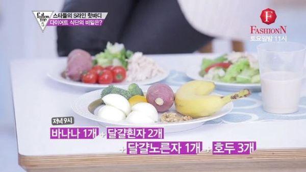 Từng đạt ngưỡng 77kg, bí quyết gì đã giúp Park Boram giảm cân ngoạn mục chỉ còn 45kg? - Ảnh 5.