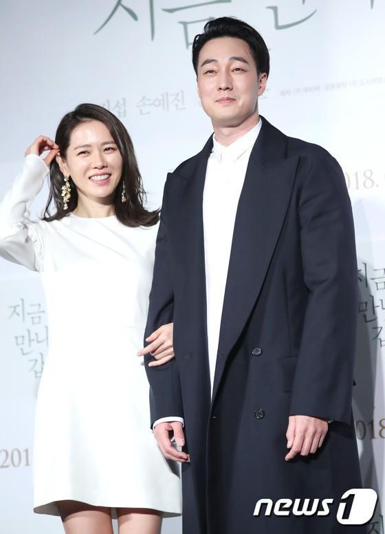 2 bước chăm sóc da cực đơn giản giúp chị đẹp Son Ye Jin luôn trẻ trung với làn da căng mịn - Ảnh 8.