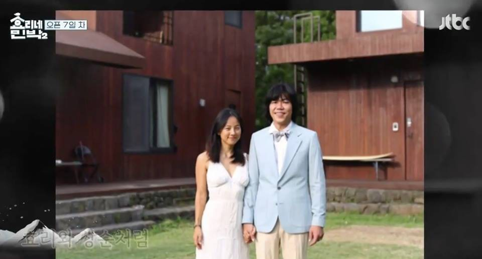 Hâm mộ vợ chồng Hyori, khách ở trọ bất ngờ tái hiện lại bộ ảnh cưới của cặp đôi - Ảnh 5.
