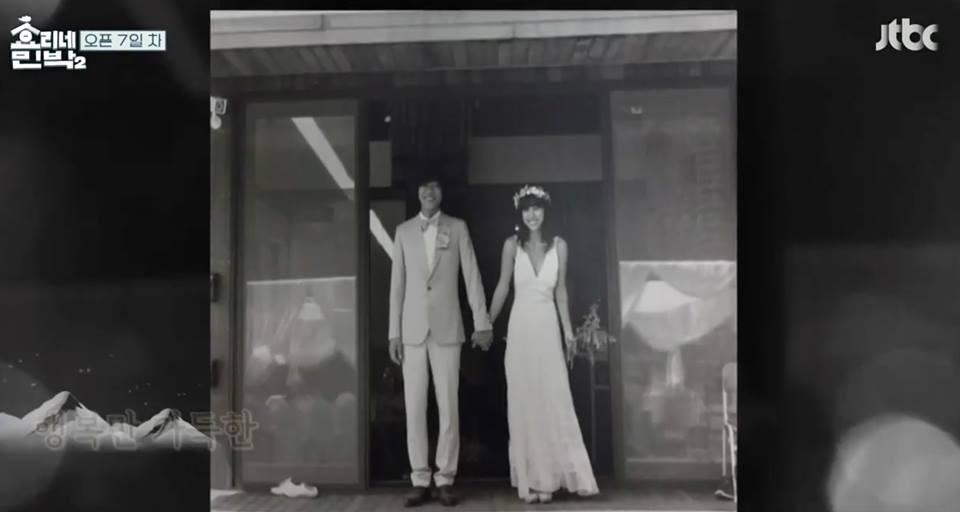 Hâm mộ vợ chồng Hyori, khách ở trọ bất ngờ tái hiện lại bộ ảnh cưới của cặp đôi - Ảnh 3.