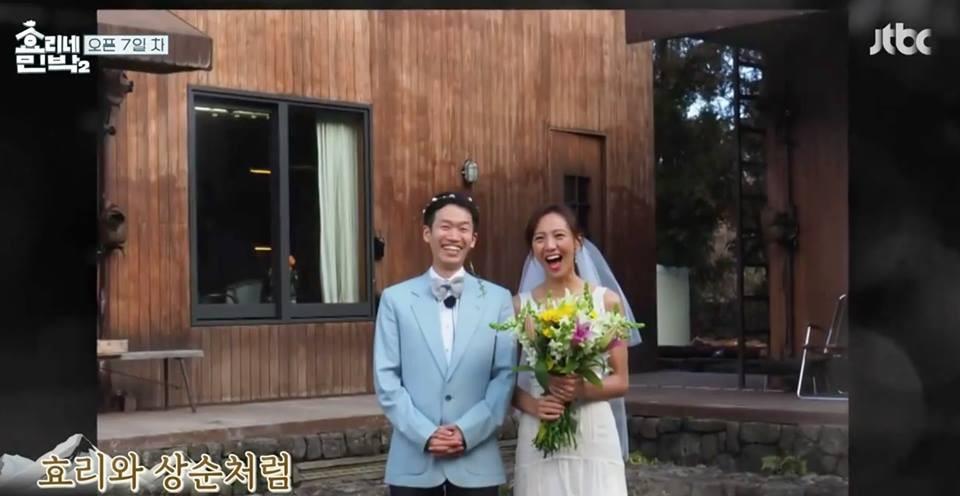 Hâm mộ vợ chồng Hyori, khách ở trọ bất ngờ tái hiện lại bộ ảnh cưới của cặp đôi - Ảnh 4.