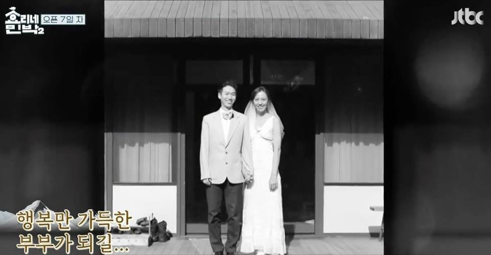 Hâm mộ vợ chồng Hyori, khách ở trọ bất ngờ tái hiện lại bộ ảnh cưới của cặp đôi - Ảnh 2.