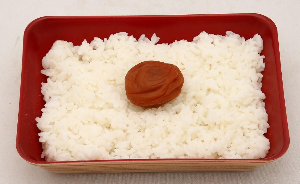 Mơ muối Umeboshi - một nét chấm phá độc đáo trong suốt chiều dài lịch sử ẩm thực Nhật Bản - Ảnh 9.