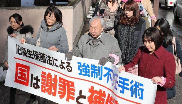 Nỗi đau xé lòng của những người khuyết tật trí tuệ tại Nhật Bản, bị ép triệt sản để ngăn chặn một thế hệ hạ đẳng - Ảnh 2.