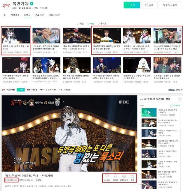 Clip của mỹ nam Wanna One hot nhất show hát giấu mặt - Ảnh 1.