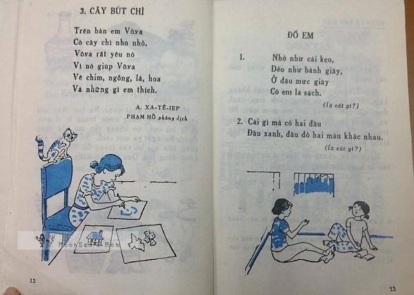 Bạn còn nhớ cuốn sách Tập Đọc thời đi học với những bài văn, bài thơ đi theo năm tháng? - Ảnh 7.