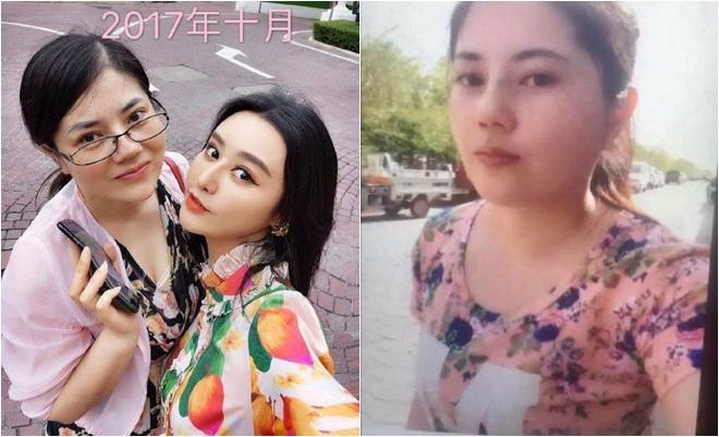 Mất 8 năm phẫu thuật thành Phạm Băng Băng, cô nàng rủ luôn bạn thân dao kéo thành bản sao Địch Lệ Nhiệt Ba - Ảnh 9.