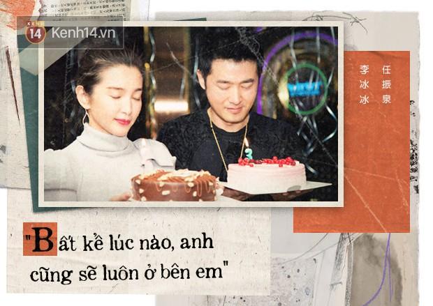 Lý Băng Băng – Nhậm Tuyền: Chiếc xe đạp cà tàng chở mối duyên 25 năm bên nhau không một lần ngỏ lời yêu - Ảnh 12.