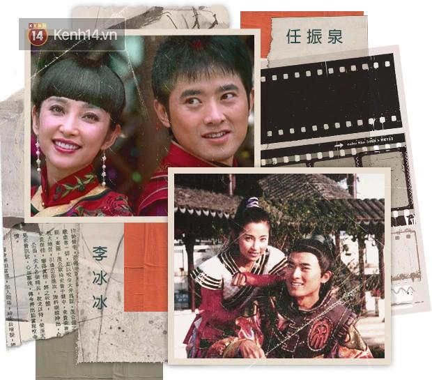 Lý Băng Băng – Nhậm Tuyền: Chiếc xe đạp cà tàng chở mối duyên 25 năm bên nhau không một lần ngỏ lời yêu - Ảnh 7.