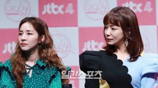 Bị hỏi về tung tích Park Bom hậu bê bối chất cấm, phản ứng của Dara đã khiến mạng xã hội dậy sóng - Ảnh 14.