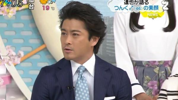 Tài tử gạo cội Yamaguchi Tatsuya 46 tuổi gây chấn động bị bắt vì chuốc rượu, quấy rối tình dục nữ sinh cấp ba - Ảnh 1.