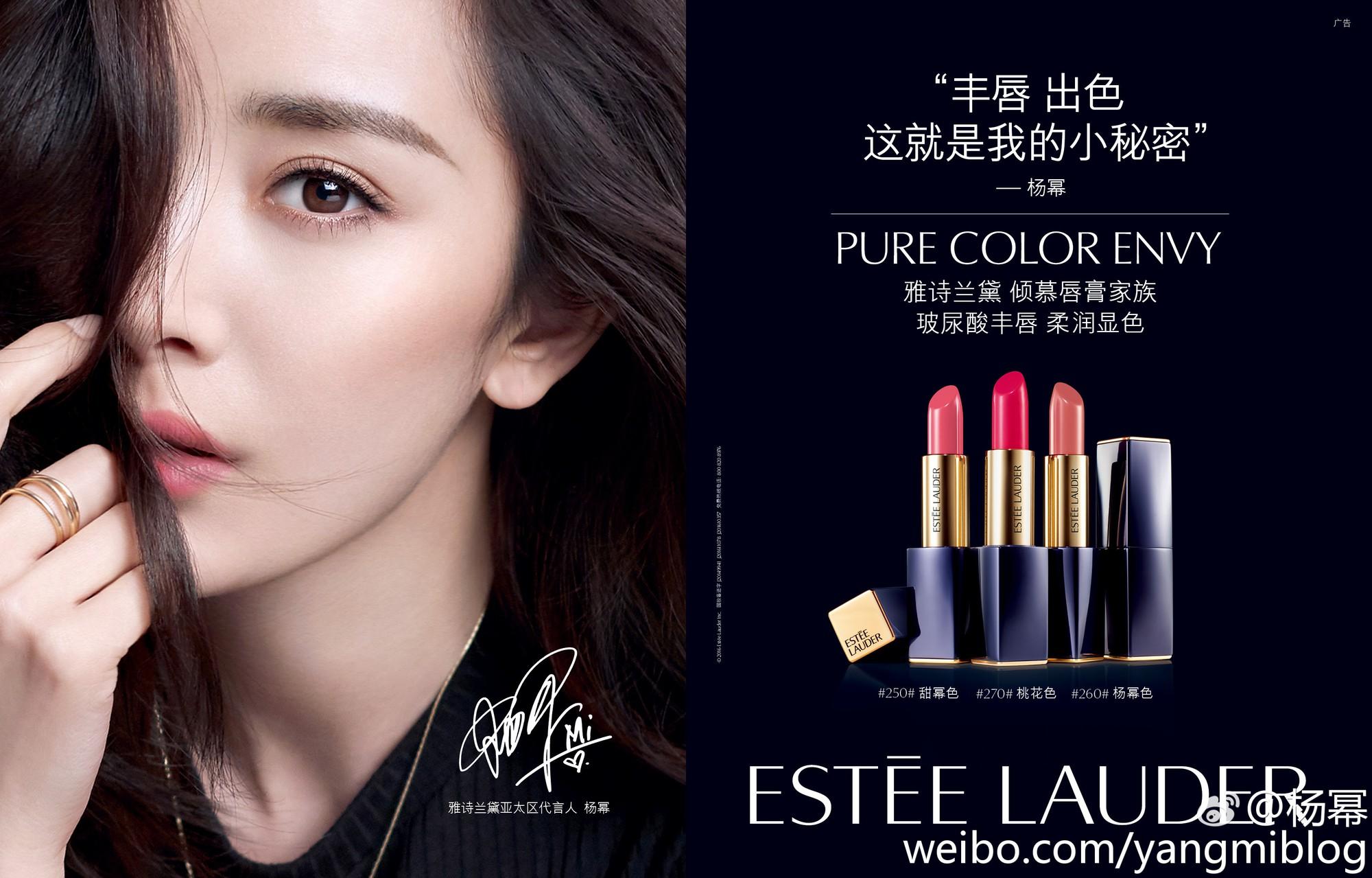 """Từ """"nữ thần quảng cáo"""" Dương Mịch bỗng bị nhãn hàng ghẻ lạnh, xóa bỏ hình ảnh sau scandal quỵt tiền từ thiện - Ảnh 2."""