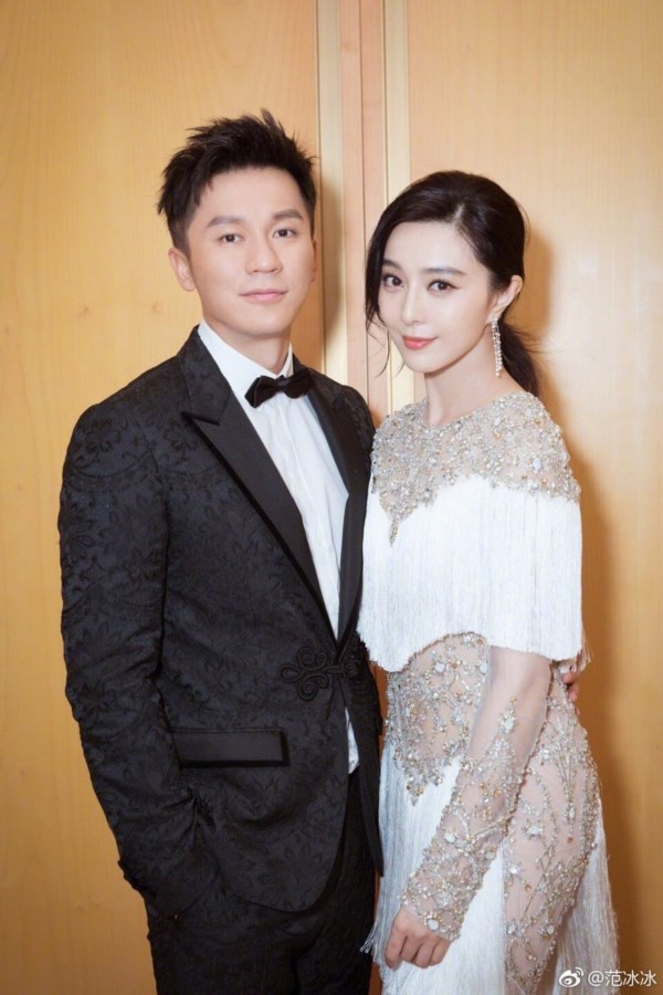 Đám cưới thế kỷ của Phạm Băng Băng - Lý Thần có thể bị hoãn sang năm sau - Ảnh 1.