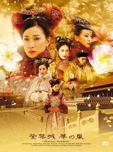 8 truyền kỳ phim cung đấu từng làm mưa làm gió trên màn ảnh xứ Trung (Phần 1) - Ảnh 1.