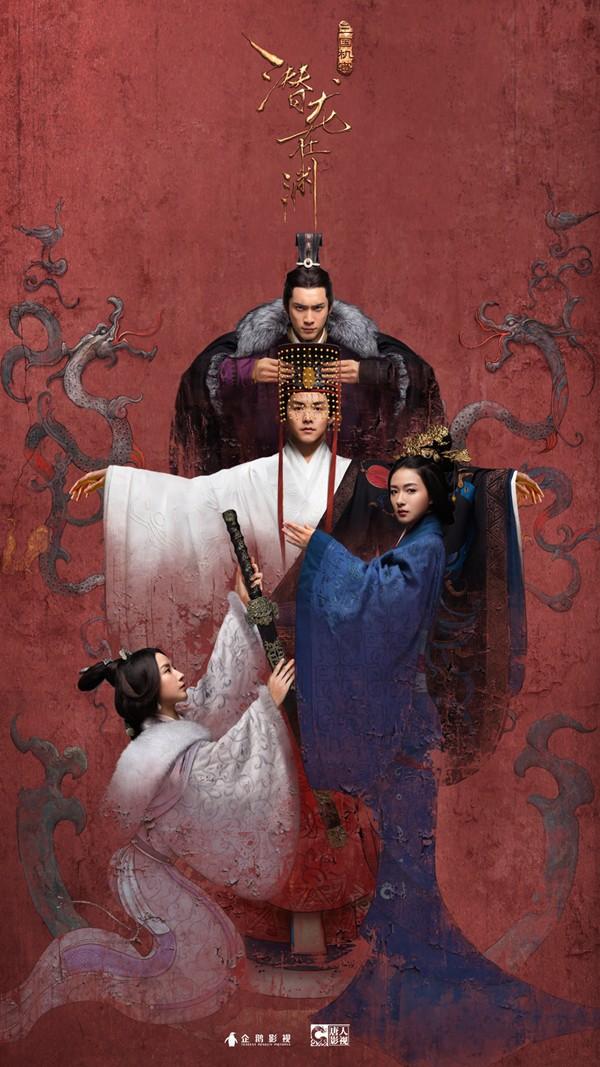 """3 lý do khiến """"Tam Quốc Cơ Mật"""" tạo nên cơn sốt mới trên mạng tại Trung Quốc - Ảnh 1."""