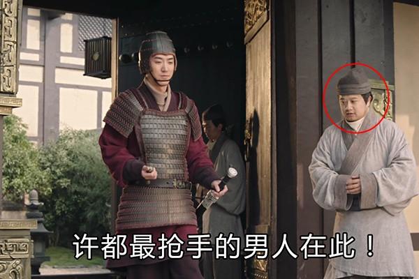"""3 lý do khiến """"Tam Quốc Cơ Mật"""" tạo nên cơn sốt mới trên mạng tại Trung Quốc - Ảnh 10."""