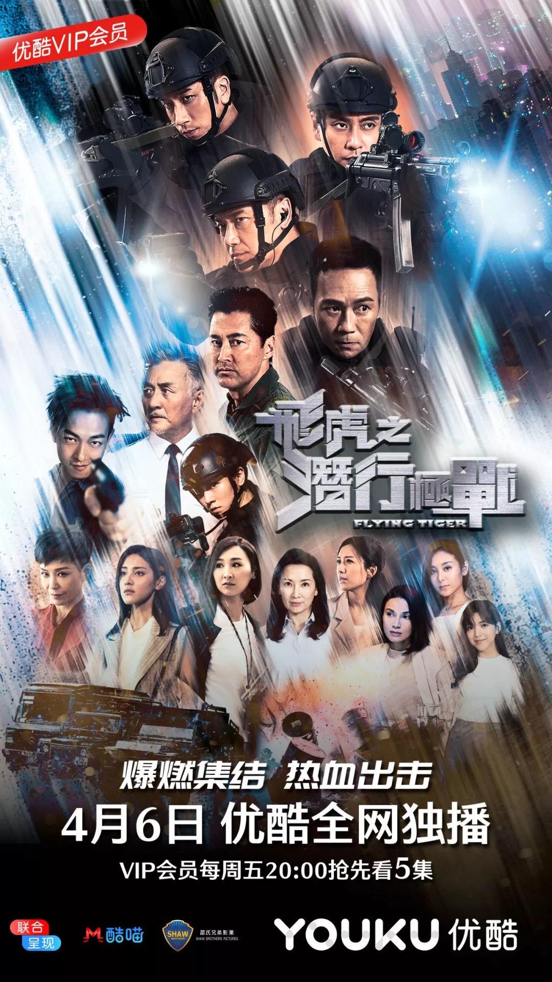 Truyền hình Trung tháng 4: Tâm điểm dồn vào Thái Từ Khôn - mỹ nam Idol Producer - Ảnh 3.