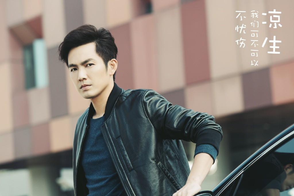 Truyền hình Trung tháng 4: Tâm điểm dồn vào Thái Từ Khôn - mỹ nam Idol Producer - Ảnh 23.