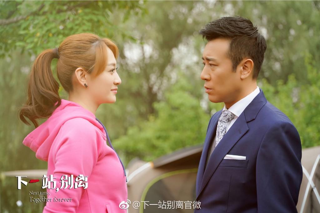 Truyền hình Trung tháng 4: Tâm điểm dồn vào Thái Từ Khôn - mỹ nam Idol Producer - Ảnh 17.