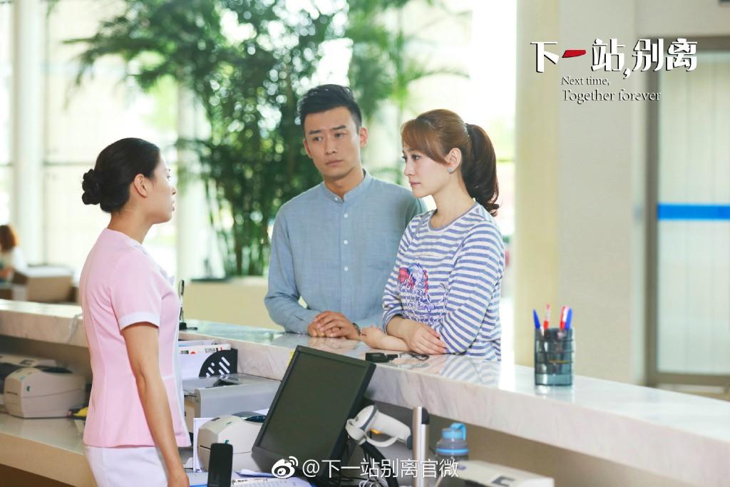 Truyền hình Trung tháng 4: Tâm điểm dồn vào Thái Từ Khôn - mỹ nam Idol Producer - Ảnh 18.