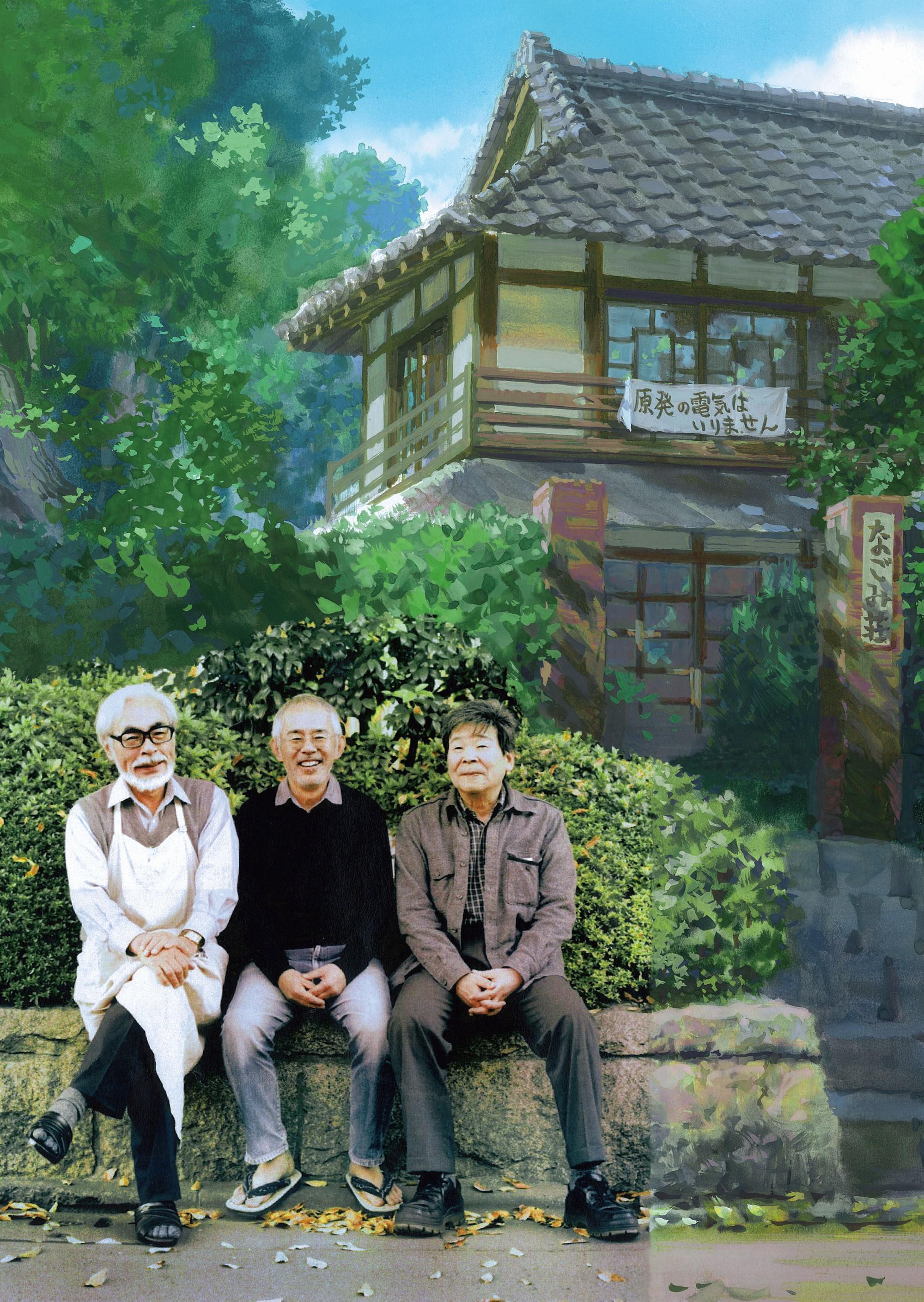 Cha đẻ phim hoạt hình Mộ đom đóm qua đời: Sự ra đi của Isao Takahata là mất mát lớn của điện ảnh Nhật Bản - Ảnh 2.