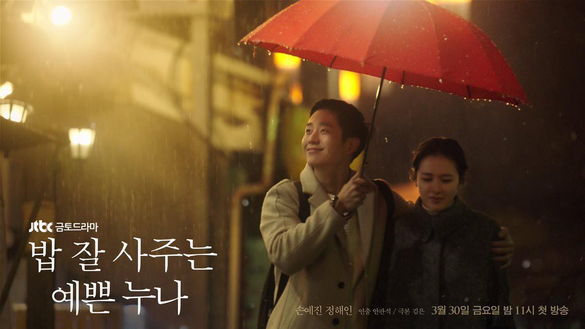 6 cặp đôi chị - em trong phim Hàn khiến người xem phát điên vì quá tình - Ảnh 12.