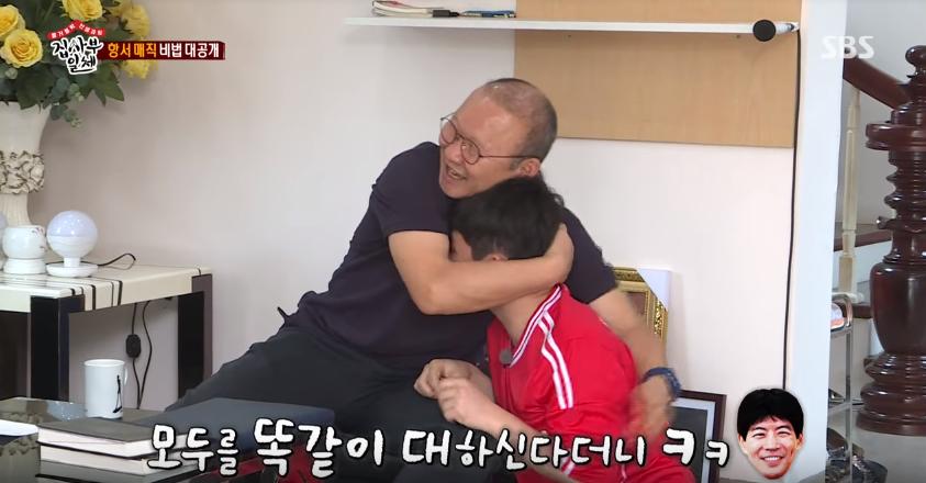 HLV Park Hang Seo ôm đầu cười khoái chí khi thấy Ngộ Không Lee Seung Gi đá bóng... hụt - Ảnh 4.