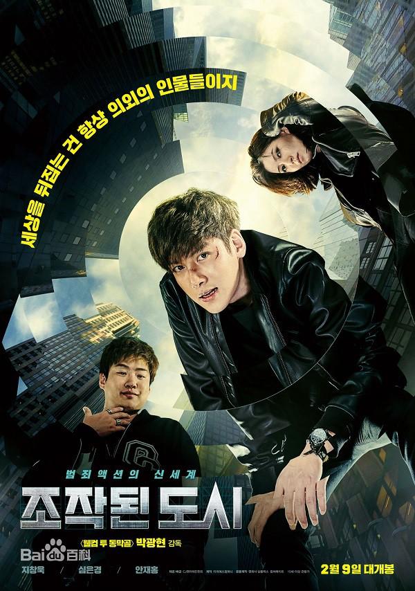 Thắc mắc khán giả Hoa ngữ đón nhận điện ảnh Hàn ra sao: Mời xem 10 đầu phim sau! - Ảnh 7.