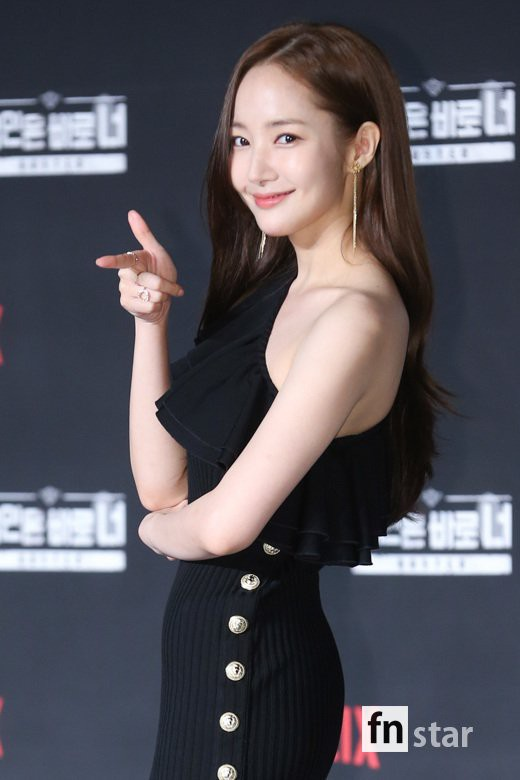 Chính thức trở lại, nữ hoàng dao kéo Park Min Young giờ đã đẹp đến ngưỡng đỉnh cao, khoe dáng siêu nuột - Ảnh 5.