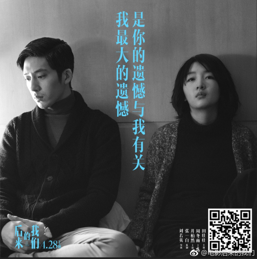 Chiếu được 4 ngày, phim mới của Ảnh hậu Kim Mã Châu Đông Vũ vướng
