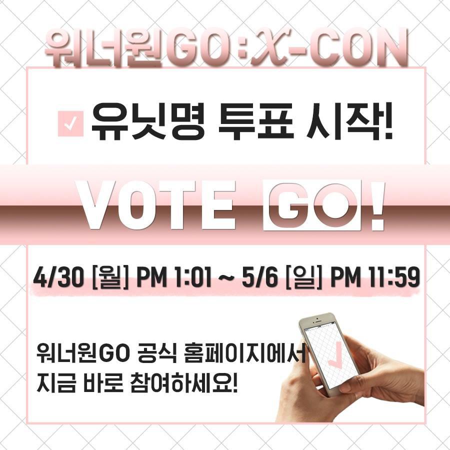 Wanna One để fan chọn tên cho nhóm nhỏ đầu tiên - Ảnh 2.