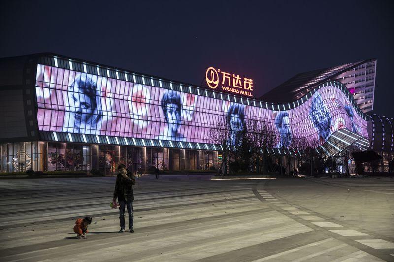 Tập đoàn Wanda đầu tư tận 8 tỷ đô cho một Hollywood thứ hai tại Trung Quốc - Ảnh 7.