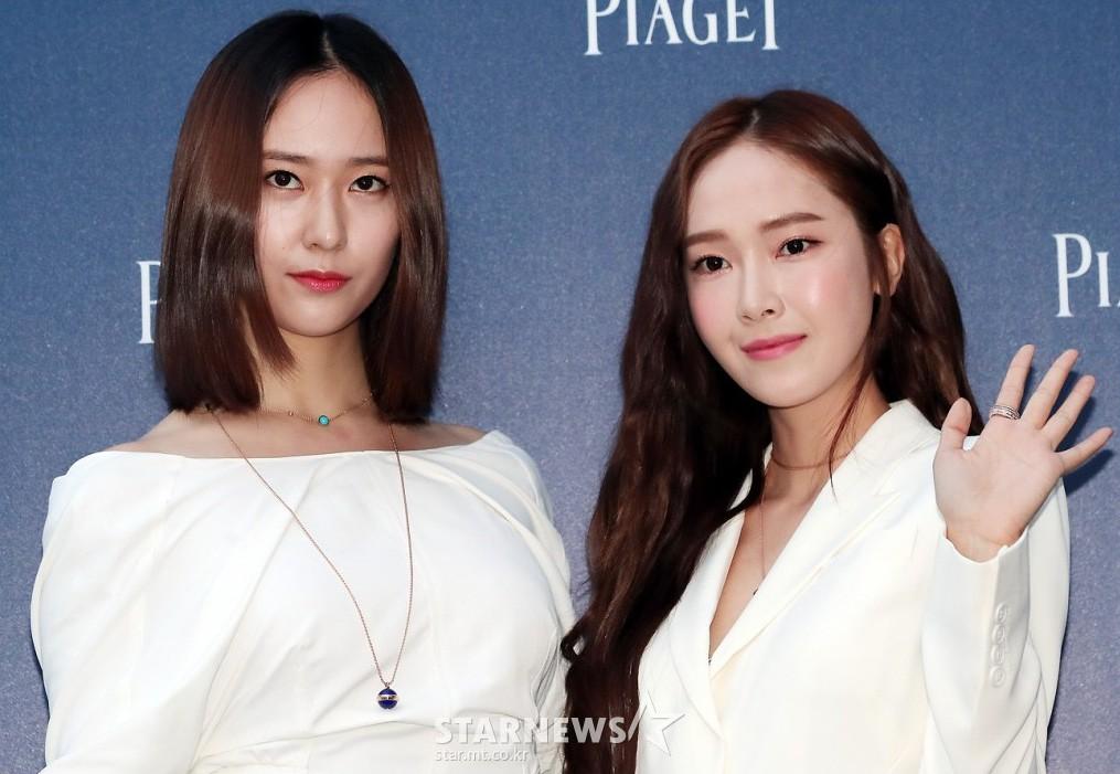 Sự kiện gây sốt vì hội tụ toàn sao sang chảnh: Chị em Jessica và Krystal quá xuất sắc bên dàn chị đại, tài tử hạng A - Ảnh 16.