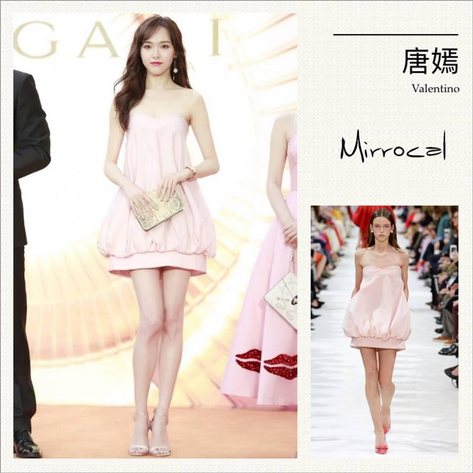 Mặc váy nuốt dáng, Đường Yên xinh thế nào cũng khó mà trông hoàn hảo được - Ảnh 2.