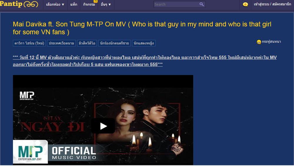 Không chỉ fan Việt, netizen Thái cũng đang tò mò về danh tính và khen ngợi Sơn Tùng M-TP trên diễn đàn nổi tiếng - Ảnh 2.