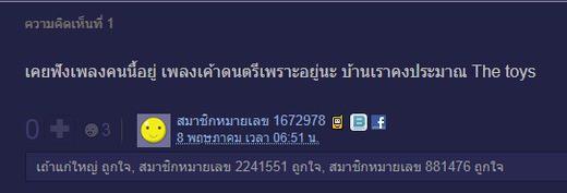 Không chỉ fan Việt, netizen Thái cũng đang tò mò về danh tính và khen ngợi Sơn Tùng M-TP trên diễn đàn nổi tiếng - Ảnh 3.