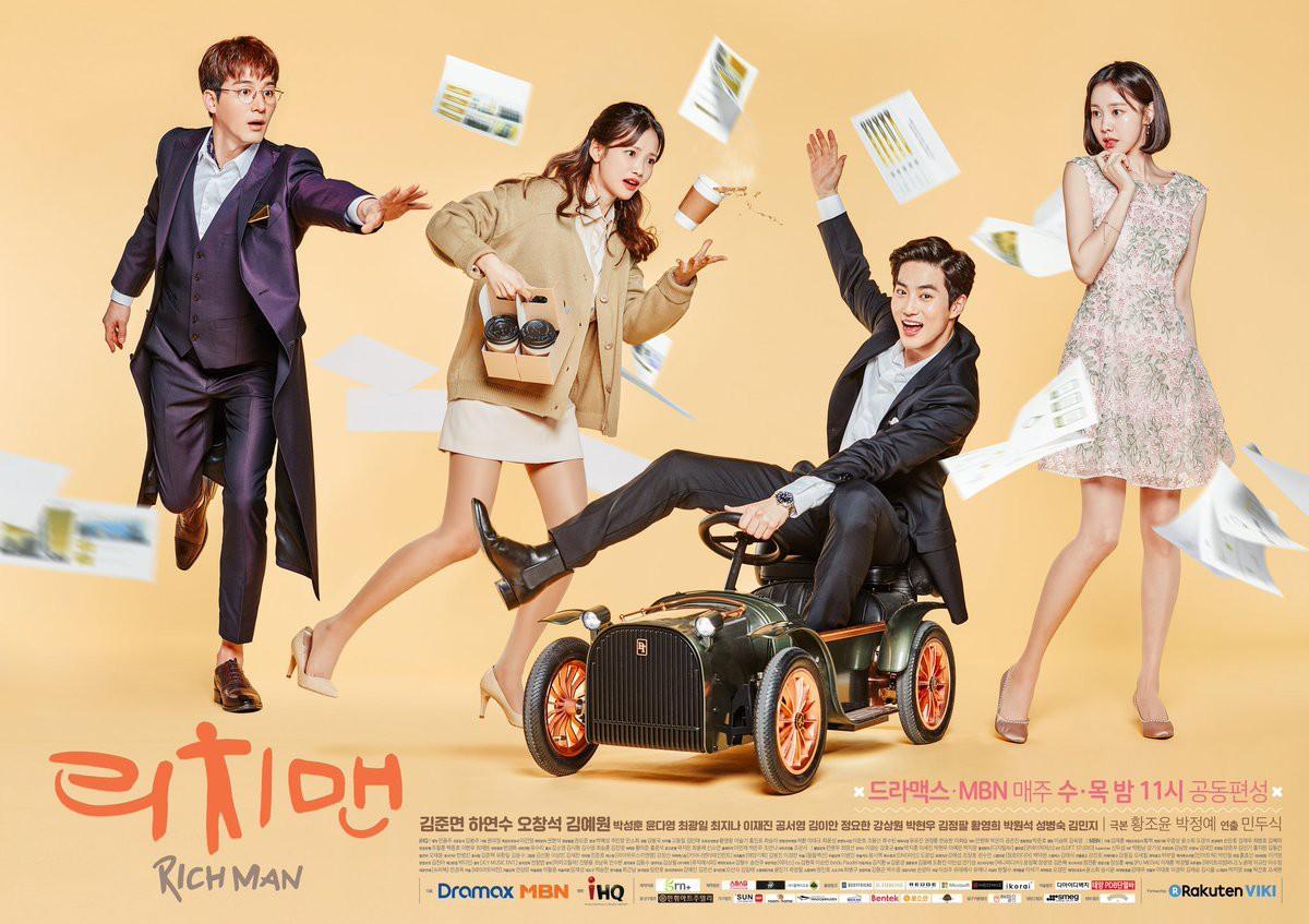 Sau Baekhyun và Kai, thêm một thành viên EXO gây bão với diễn xuất dở thần sầu - Ảnh 10.