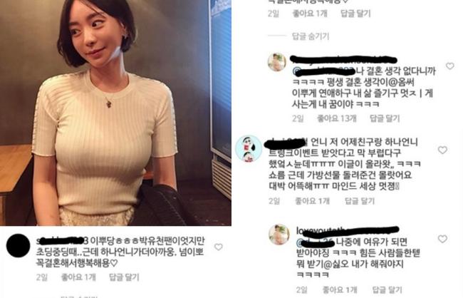 Bị hỏi về việc hoãn cưới với Yoochun, tiểu thư nhà tài phiệt đáp trả bằng một lời tuyên bố làm rộ lên nghi án chia tay - Ảnh 2.