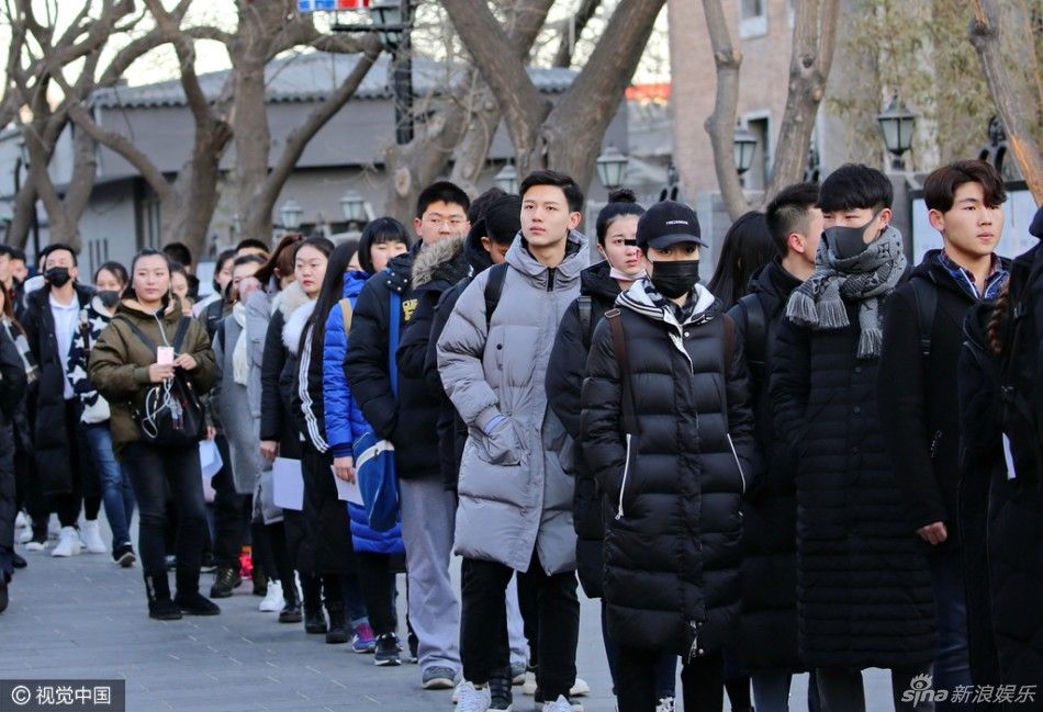 Ngôi trường này chính là thiên đường trai xinh gái đẹp bậc nhất tại Trung Quốc - Ảnh 14.