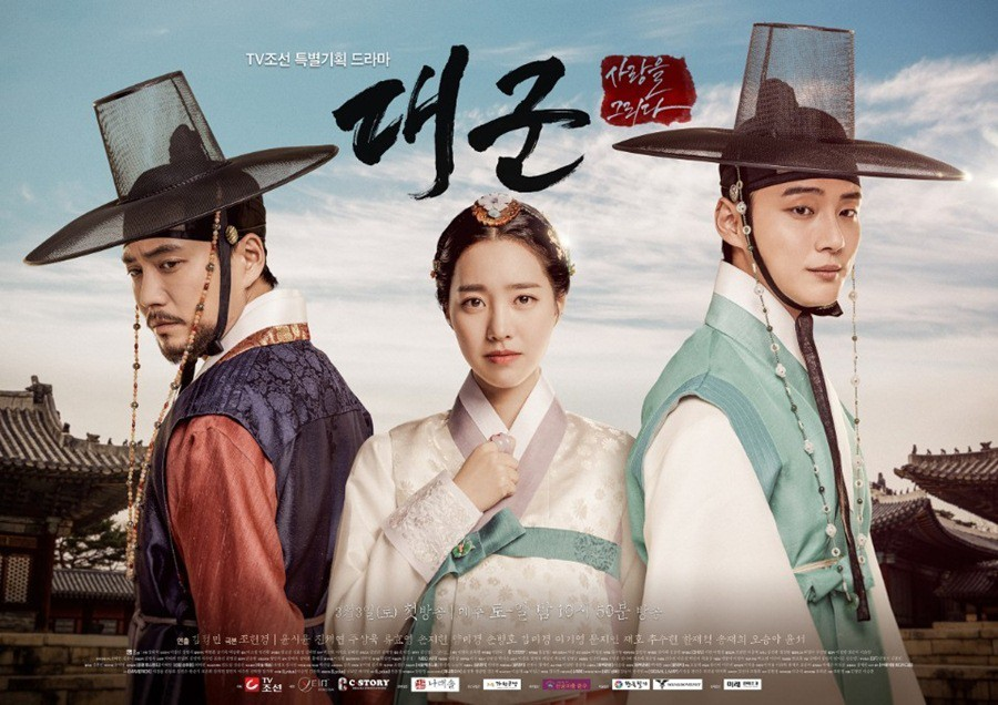Grand Prince: Phim Hàn vừa lập kỉ lục rating, không sáng tạo nhưng rất hút fangirl - Ảnh 2.