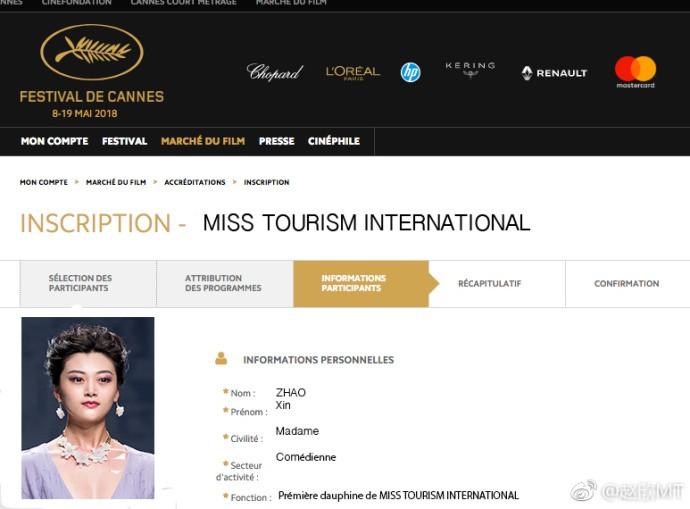 Sự thật bẽ bàng về tấm vé tới Cannes của mỹ nhân Trung Quốc chơi trội lộ nhũ hoa tại thảm đỏ - Ảnh 5.