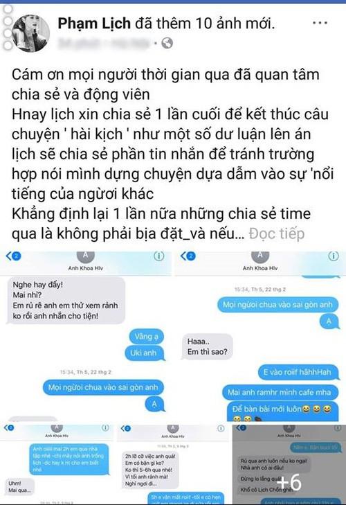 Giám đốc Trung tâm CSAGA lên tiếng xin lỗi sau đoạn clip đối thoại cùng ca sĩ Phạm Anh Khoa về lùm xùm gạ tình - Ảnh 5.