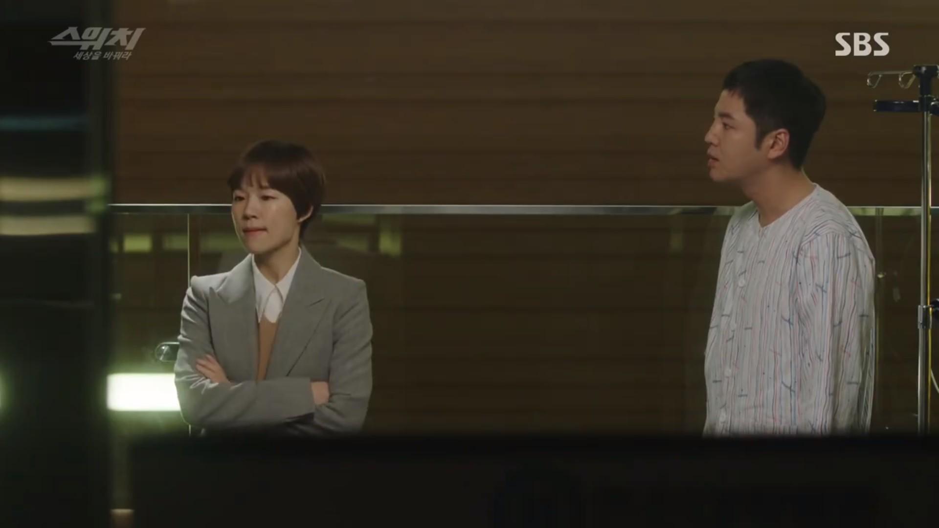 Switch: Change the World – Câu chuyện về thiên tài lừa đảo xứ Hàn đội lốt công tố viên - Ảnh 4.