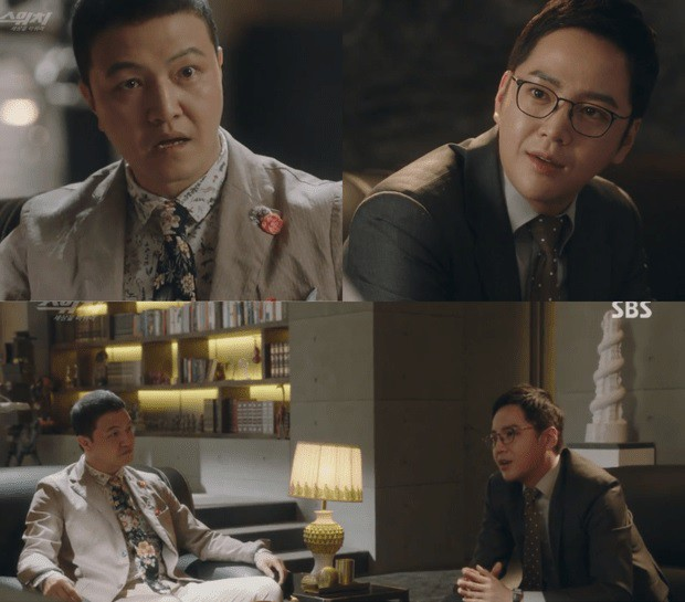 Switch: Change the World – Câu chuyện về thiên tài lừa đảo xứ Hàn đội lốt công tố viên - Ảnh 8.