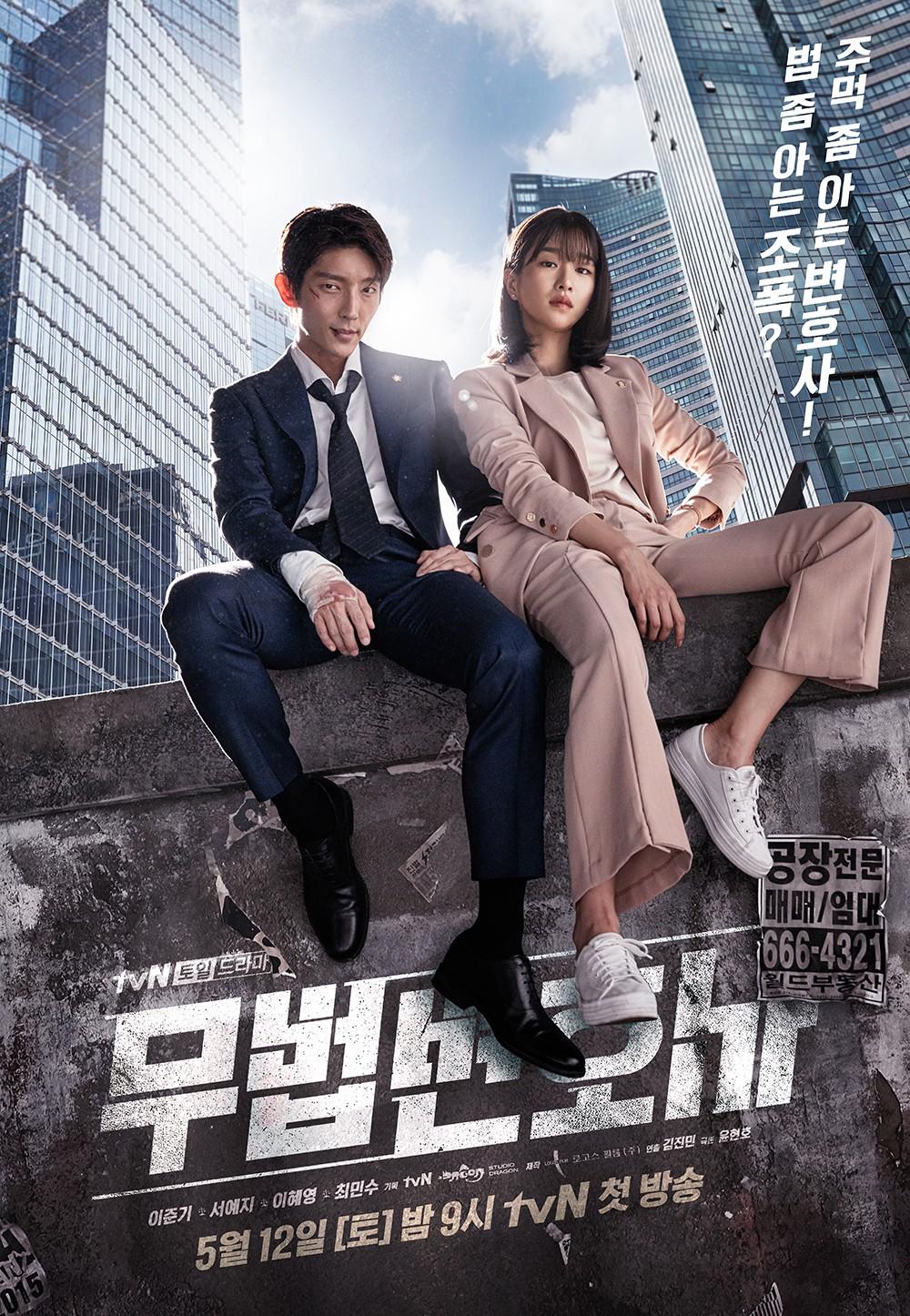 Phim ngầu lòi của Lee Jun Ki mới chiếu đã rating béo múp, còn chất lượng thì sao? - Ảnh 1.