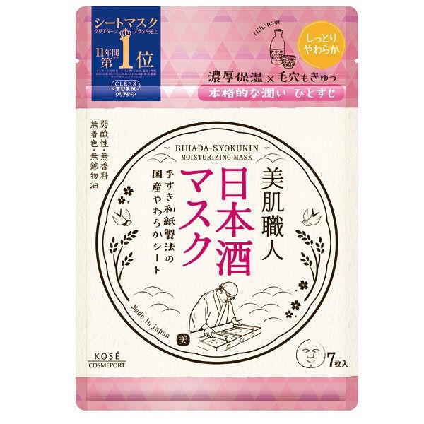 6 mặt nạ từ men rượu sake cực tốt mà lại rẻ hơn SK-II rất nhiều, trong đó có một loại Phạm Băng Băng rất mê - Ảnh 9.
