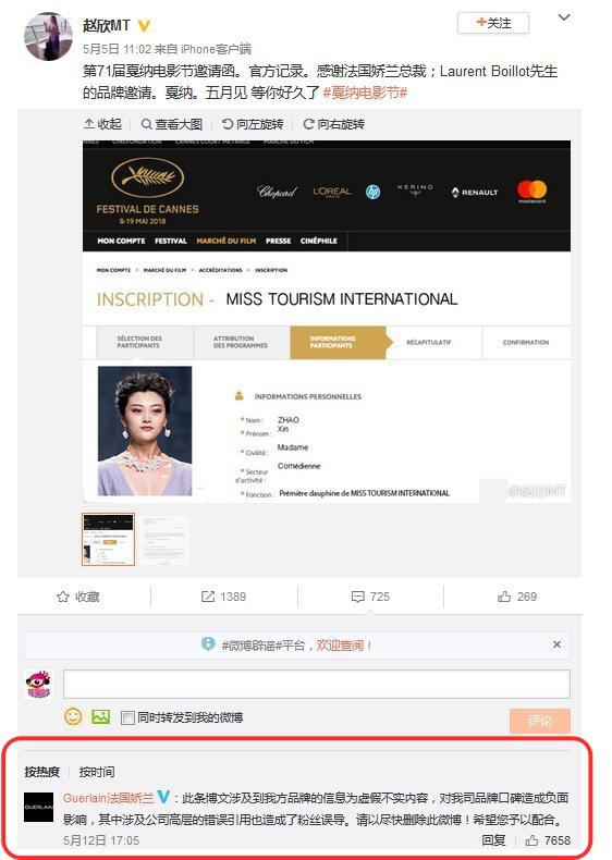 Sự thật bẽ bàng về tấm vé tới Cannes của mỹ nhân Trung Quốc chơi trội lộ nhũ hoa tại thảm đỏ - Ảnh 7.