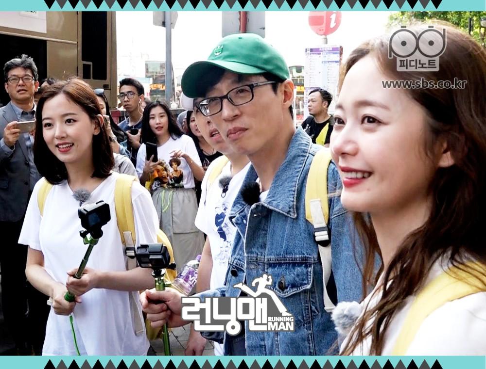 Từ MC Quốc dân thành MC Quốc tế, Yoo Jae Suk gây náo loạn khi xuất hiện tại Hồng Kông - Ảnh 2.